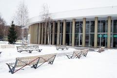 Centrum van de garage het Eigentijdse Cultuur in het park van Gorky in Moskou royalty-vrije stock fotografie