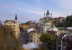 Centrum van de Stad van Kiev Stock Foto's