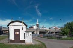 Centrum van kleine Europese stad - Kralupy Royalty-vrije Stock Afbeelding
