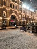 Centrum van Moskou royalty-vrije stock foto's