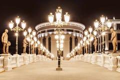 Centrum van Skopje royalty-vrije stock afbeeldingen