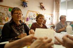 Centrum van sociale voorzieningen voor gepensioneerden Stock Fotografie