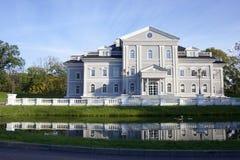 Centrum voor Russische taal en cultuur Royalty-vrije Stock Foto