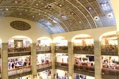 centrum zakupy Obraz Stock