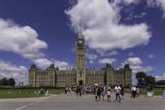 Centrumblok van het Parlement Royalty-vrije Stock Afbeeldingen