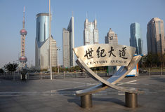 Century Avenue in Pudong Royalty Free Stock Photos