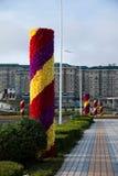 Century Avenue sidewalk Hulunbeier Manzhouli Royalty Free Stock Image