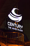 Century Movie Plaza. Royalty Free Stock Photo