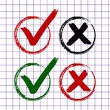 Cepille pintado sí y ningún control Mark Icons en cajas ilustración del vector