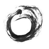 Cepillo chino de la caligrafía stock de ilustración