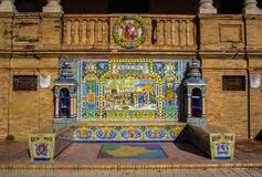 Ceramic bench in Plaza de Espana in Seville, Spain Royalty Free Stock Photography