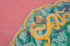 Ceramic dragon on wall, Forbidden City, Beijing Royalty Free Stock Images