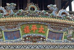 Ceramic oriental mosaic Stock Images