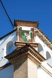 Ceramic picture on Bodega, Sanlucar de Barrameda. Royalty Free Stock Images