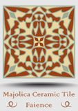 Ceramic tile in beige, olive green and red terracotta. Vintage ceramic majolica. Traditional pottery product. Traditional spanish. Ceramics element with vector illustration