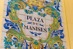 Ceramic tiles street sign of the Manises square in Valencia. Spain royalty free stock photography