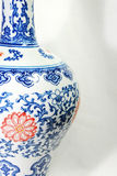 Ceramic vase Royalty Free Stock Photo