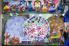 Ceramica turca tradizionale sul grande bazar Immagine Stock