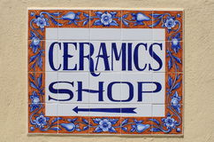 Ceramics shop. Sign in Sintra, Portugal royalty free stock photography