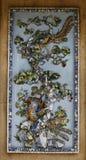 Ceramiczna mozaiki ulgi dekoracja Zdjęcia Royalty Free