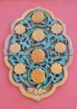 Ceramiczny szczegół od Royal Palace ściany w Niedozwolonym mieście, Pekin zdjęcie stock