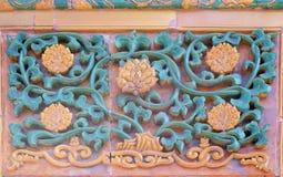 Ceramiczny szczegół od Royal Palace ściany w Niedozwolonym mieście, Pekin zdjęcia royalty free