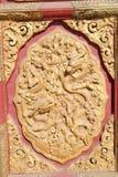 Ceramiczny szczegół od Royal Palace ściany w Niedozwolonym mieście, Pekin obraz stock