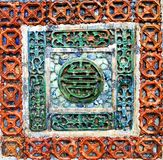 Ceramisch symbool Stock Foto