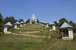 Cerbu修道院 库存照片