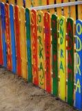 A cerca de crianças bonitas com sua assinatura Fotos de Stock Royalty Free