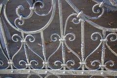 Cerca de lujo Detail del hierro labrado Imagen de archivo