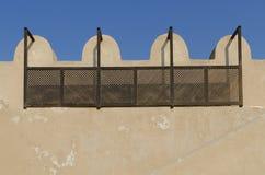 Detalles árabes del fuerte Foto de archivo libre de regalías