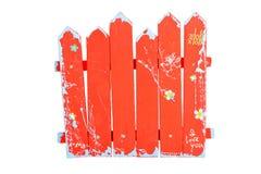Cerca hecha a mano del recuerdo rojo de madera en blanco fotos de archivo libres de regalías
