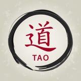 Cerchio del segno di Tao Fotografie Stock