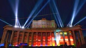 Cerchio dello spettacolo di luci di luce Immagini Stock Libere da Diritti