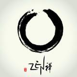 Cerchio di brushstroke di zen di vettore Immagine Stock Libera da Diritti