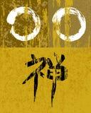 Cercle de zen au-dessus de fond grunge de texture Photo stock