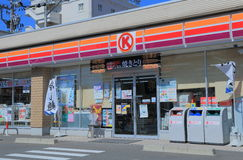 Cercle K convenience store Japan Royalty Free Stock Images