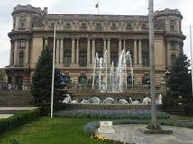 Cercul Bucarest nacional militar Imágenes de archivo libres de regalías