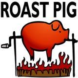 Cerdo asado ilustración del vector