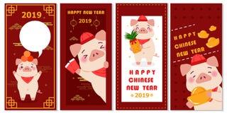 Cerdo de la historieta con 2019 años ilustración del vector