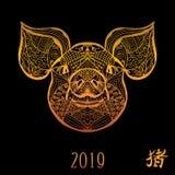 Cerdo dibujado mano stock de ilustración