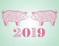 Cerdo divertido lindo stock de ilustración