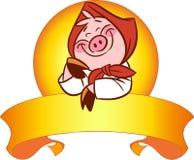 Cerdo lindo Imágenes de archivo libres de regalías