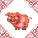 Cerdo rojo hecho del bordado del punto de cruz Símbolo del cerdo 2019 del año Imagen de archivo
