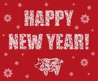 Cerdo, símbolo de 2019 en el calendario chino Feliz Año Nuevo Texto y cerdo hechos del ornamento floral en un fondo rojo stock de ilustración