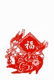 Cerdo, zodiaco de papel del chino del corte. Fotos de archivo libres de regalías