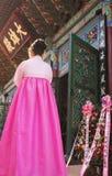 ceremoni korea Arkivbild