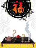 ceremonia chińskiego herbaty ilustracji