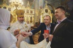 Ceremonia christening Obraz Royalty Free